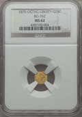 California Fractional Gold , 1870 25C Liberty Head Octagonal 25 Cents, BG-762, Low R.4, MS62NGC. NGC Census: (6/3). PCGS Population: (37/19). ...