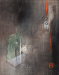 Asian:Other, Lebadang (Vietnamese, b. 1921). Untitled. Mixed media oncanvas. 36 x 28-1/2 inches (91.4 x 72.4 cm). Signed lower right...