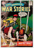 Silver Age (1956-1969):War, Star Spangled War Stories #84 (DC, 1959) Condition: GD/VG....