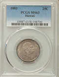 Coins of Hawaii , 1883 25C Hawaii Quarter MS63 PCGS. PCGS Population: (315/667). NGCCensus: (196/516). Mintage 242,600. ...