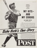 Baseball Collectibles:Others, 1948 Babe Ruth The Saturday Evening Post AdvertisingSign....