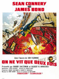 "Movie Posters:James Bond, You Only Live Twice (United Artists, 1967). French Grande (47"" X63"") Style A...."