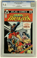 Bronze Age (1970-1979):Adventure, The Hands of the Dragon #1 (Atlas-Seaboard, 1975) CGC NM+ 9.6 White pages....