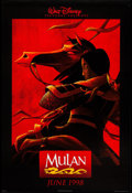 """Movie Posters:Animation, Mulan & Other Lot (Buena Vista, 1998). One Sheet (27"""" X 40"""") DSAdvance & Comic-Con Exclusive Video Poster (26.75"""" X 39.75"""")...(Total: 2 Items)"""