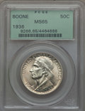 Commemorative Silver, 1936 50C Boone MS65 PCGS. PCGS Population: (795/431). NGC Census:(615/309). CDN: $185 Whsle. Bid for problem-free NGC/PCGS...