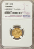 Liberty Quarter Eagles, 1850-C $2 1/2 -- Improperly Cleaned -- NGC Details. AU. Variety 2....