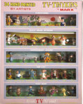 Toys:Miscellaneous, TV-Tinykins Box Set (Louis Marx & Co. Inc, 1961)....