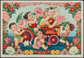 """Movie Posters:Foreign, Chinese New Years (1950s). Chinese Poster (30"""" X 20.25""""). Foreign.. ..."""