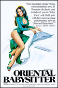 """Movie Posters:Adult, Oriental Babysitter & Other Lot (Essex, 1977). One Sheets (2) (25"""" X 38"""" & 27"""" X 41""""). Adult.. ... (Total: 2 Items)"""