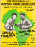 "Boxing Collectibles:Memorabilia, 1974 Muhammad Ali vs. George Foreman ""Rumble in the Jungle"" On-Site Boxing Poster, Mounted on Board. ..."
