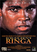 """Boxing Collectibles:Memorabilia, 1996 """"When We Were Kings"""" Movie Poster (Foreign)...."""