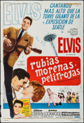 """Movie Posters:Elvis Presley, It Happened at the World's Fair (MGM, 1963). Argentinean Poster(29"""" X 43""""). Elvis Presley.. ..."""