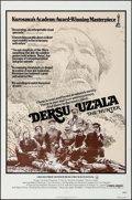 """Movie Posters:Foreign, Dersu Uzala & Others Lot (New World, 1977). One Sheets (2) (27"""" X 41"""") & Japanese B2 (22.25"""" X 28.5""""). Foreign.. ... (Total: 3 Items)"""