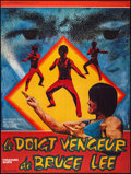 "Movie Posters:Action, Soul Brothers of Kung Fu (CPF, 1978). French Grande (45.5"" X60.75""). Action.. ..."