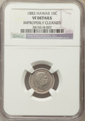 Coins of Hawaii , 1883 10C Hawaii Ten Cents -- Improperly Cleaned -- NGC Details. VF.NGC Census: (13/448). PCGS Population: (32/697). Minta...