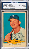 Baseball Cards:Singles (1950-1959), Signed 1954 Red Heart Mickey Mantle PSA/DNA Authentic. ...