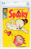 Silver Age (1956-1969):Humor, Spooky #23 (Harvey, 1958) CBCS NM 9.4 Cream to off-white pages....