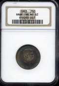 Coins of Hawaii: , 1883 25C Hawaii Quarter MS62 NGC. ...