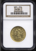 Liberty Eagles: , 1853 $10 MS60 NGC....