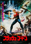 "Movie Posters:Science Fiction, Flash Gordon (Universal, 1980). Japanese B2 (20.25"" X 28.5"").Science Fiction.. ..."