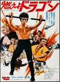 "Movie Posters:Action, Enter the Dragon (Warner Brothers, 1973). Japanese B2 (20.5"" X28.5""). Action.. ..."