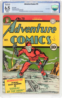 Adventure Comics #79 (DC, 1942) CBCS Restored FN+ 6.5 Slight (P) Off-white to white pages