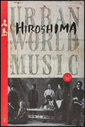 "Movie Posters:Musical, Hiroshima - Urban World Music (Qwest/Warner Brothers, 1996). AlbumPoster (24"" X 36""). Musical.. ..."