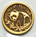 China, China: People's Republic gold Medal 1/20 Ounce 1987 UNC,...