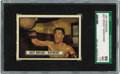 Boxing Cards:General, 1951 Ringside Rocky Marciano #32 SGC 86 NM+ 7.5. From the man who owns the distinction of retiring undefeated from the heavy...