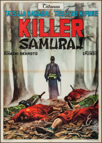 "Sword of Doom (Titanus, 1968). Italian 2 - Fogli (39.5"" X 55.5"") Alternate Title: Killer Samurai. Foreign"