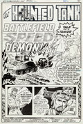 Original Comic Art:Complete Story, Sam Glanzman and Dick Ayers G.I. Combat #235 Complete 8-Page Story Original Art (DC Comics, 1981).... (Total: 8 Original Art)