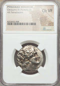 Ancients:Greek, Ancients: PTOLEMAIC EGYPT. Ptolemy IX, with Cleopatra III (firstreign, 116-110 BC). AR tetradrachm....