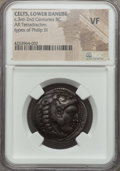 Ancients:Celtic, Ancients: DANUBE REGION. Imitating Philip III of Macedon. Ca. 3rdcentury BC. AR tetradrachm....