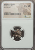 Ancients:Greek, Ancients: MOESIA. Istrus. Ca. 4th Century BC. AR drachm....