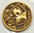China, China: People's Republic gold Five Coin Panda Set 1985 UNC,... (Total: 5 coins)