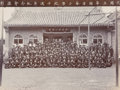 Photography, Unknown (20th century). Chinese School, c. 1950. Gelatin silver. 8-1/4 x 10-3/4 inches (21.0 x 27.3 cm). ...