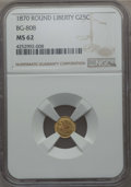 California Fractional Gold : , 1870 25C Liberty Round 25 Cents, BG-808, R.3, MS62 NGC. NGC Census:(8/53). PCGS Population: (24/176). ...