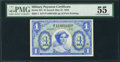 Military Payment Certificates:Series 541, Series 541 $1 PMG About Uncirculated 55.. ...