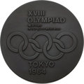 Miscellaneous Collectibles:General, 1964 Tokyo Summer Olympics Participation Medal....