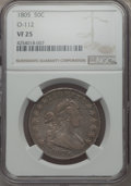 Early Half Dollars, 1805 50C O-112, T-2, R.2, VF25 NGC. NGC Census: (4/22). PCGSPopulation: (2/8). . From The Hamilton Collection, Part I...