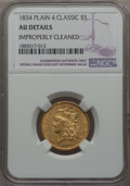 1834 $5 Plain 4 -- Improperly Cleaned -- NGC Details. AU. NGC Census: (158/1333). PCGS Population: (171/547). CDN: $1,15...