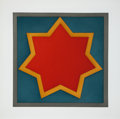 Prints:Contemporary, Sol LeWitt (1928-2007). Stars-Red Center (threeworks), 1983. Aquatints in colors on Arches 88 paper. 16 x 16inches... (Total: 3 Items)