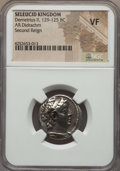 Ancients:Greek, Ancients: SELEUCID KINGDOM. Demetrius II Nicator (2nd reign,129-125 BC). AR didrachm....