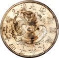 China:Fengtien, China: Fengtien. Kuang-hsü Dollar Year 24 (1898) AU Details (Smoothed) PCGS,...