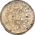 China:Tibet, China: Tibet. Theocracy Srang BE 15-53 (1919) AU58 NGC,...