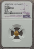 California Fractional Gold , 1871 25C Liberty Round 25 Cents, BG-838, R.2, MS60 NGC Details. NGCCensus: (3/83). PCGS Population: (14/295). ...