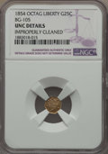 California Fractional Gold , 1854 25C Liberty Octagonal 25 Cents, BG-105, R.3, MS60 NGC Details.NGC Census: (0/67). PCGS Population: (3/210). ...