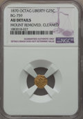 California Fractional Gold , 1870 25C Liberty Head Octagonal 25 Cents, BG-759, R.4, -- MountRemoved, Cleaned -- NGC Details. AU. NGC Census: (0/11). PC...