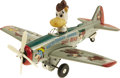 Toys:Miscellaneous, Quick Draw McGraw Animal Airplane Friction Toy (Linemar Co. Inc, 1960s)....