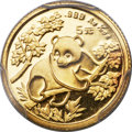 "China, China: People's Republic gold Five-Piece Certified ""Small Date"" Panda Set 1992,... (Total: 5 coins)"